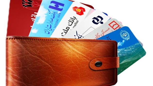 صدور کارتهای بانکی زیاد شد