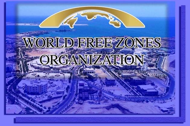 چابهار عضو دائم سازمان مناطق آزاد جهان شد