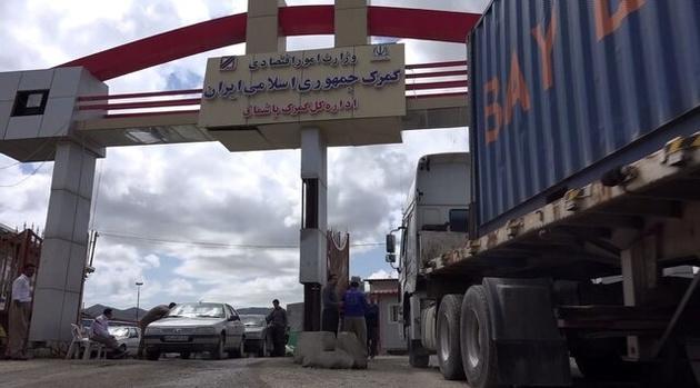 حجم 51 برابری صادرات کالا از گمرکات کردستان در مقابل واردات