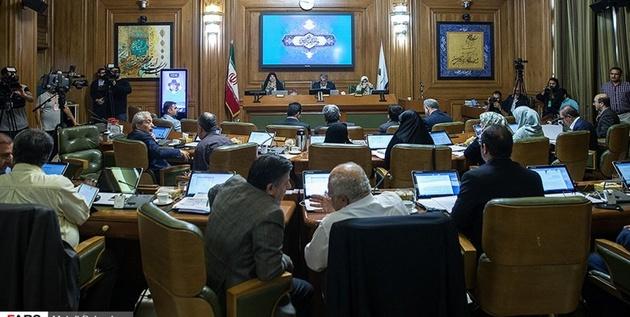 یک فوریت اصلاح آیین نامه داخلی شورای شهر تهران رای آورد