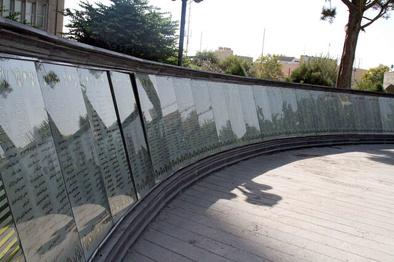 یادمان شهدای شهر تهران در میدان امام خمینی(ره) نصب شد