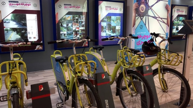 افتتاح نخستین خانه دوچرخه در پارک طالقانی