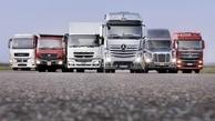 کامیون انبار سیار نیست، رانندگان هم  نگهبان کالاها نیستند