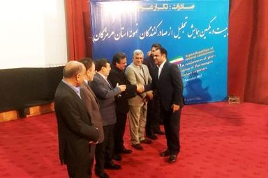 محسنی به عنوان خادم صادرات غیرنفتی انتخاب شد