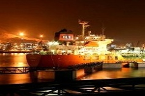 Iranian port back in business after sanctions eased