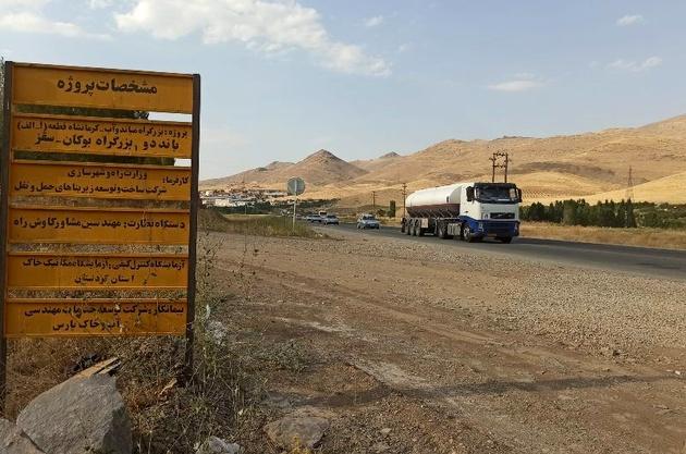 نماینده مجلس: تعریض جاده سقز - بوکان از مطالبات جدی مردم است