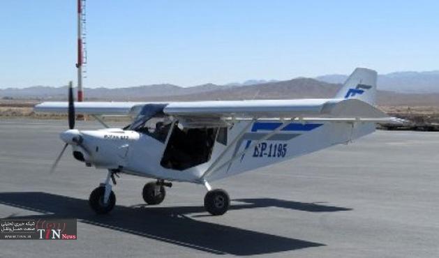 ◄ آغاز ثبتنام هنرستان هوانوردی بیرجند از مهرماه