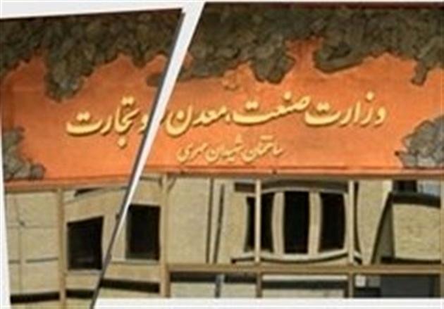 ثبت 391 مورد شکایت مردمی در سامانه سازمان صمت