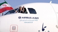 ورود نخستین هواپیمای برجامی در فرودگاه مهرآباد تهران