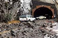 تونل «راه کربلا»  ایلام بازگشایی شد