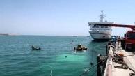 گزینههای سازمان بنادر برای تامین «سوخت کم سولفور » کشتیها