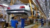 کدام خودروها جایگزین پژو ۴۰۵ میشوند؟