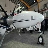 خرید هواپیمای فلایتچک اقدامی حیاتی بود