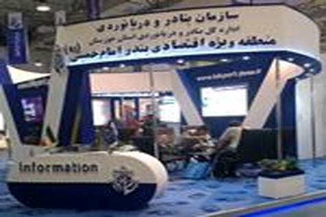حضور پررنگ منطقه ویژه اقتصادی بندر امام خمینی(ره) در ششمین نمایشگاه تخصصی سرمایه گذاری کیش