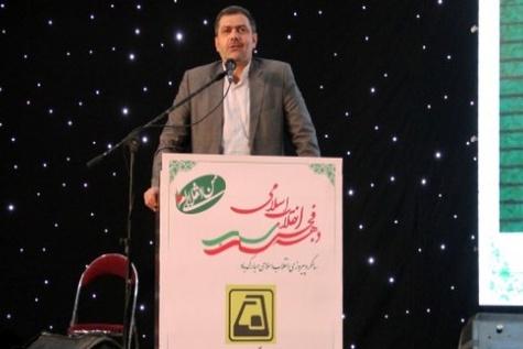 برگزاری جشن دهه مبارک فجر در شرکت بهره برداری مترو تهران و تقدیر از کارکنان
