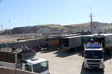 سومار مرز اول استان کرمانشاه میشود