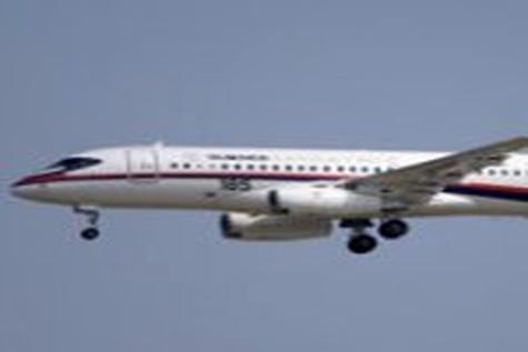 یک شرکت هواپیمایی هلندی پروازهای خود را به تلآویو لغو کرد