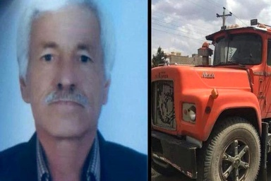 قربانی دوم راهزنی در جادهها؛ پیکر راننده مفقودشده پیدا شد
