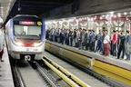 جنس نارضایتی مسافران متروی تهران