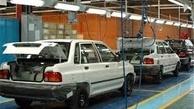 خودروها رایگان دوگانه سوز میشوند