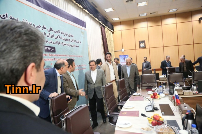 نمایشگاه ایرانشاهی