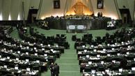 نامهنگاری نمایندگان با وزیر راه برای جلوگیری از افزایش قیمت بلیت