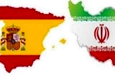 هیات تجاری - صنعتی باسک اسپانیا به ایران سفر کرد