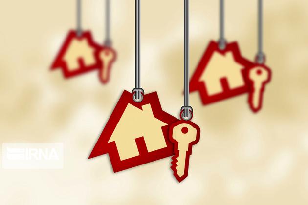 وامهای مسکن برای خرید خانه کدامند؟