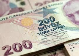 حال لیر ترکیه چطور است؟