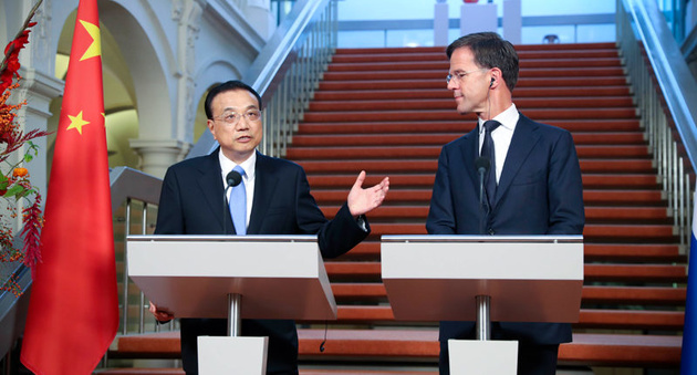 China, Netherlands jointly call for free trade