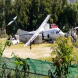 Pakistan International Airlines ATR-42 Overruns Runway on Landing