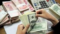 دونرخی بودن ارز  ، ایجاد کننده  رانت و فساد