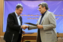 امضای تفاهمنامه همکاری وزارت راه و شهرسازی با شهرداری تهران
