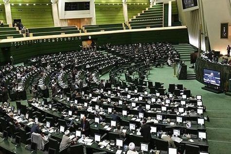 Iran's Parliament seeks retaliation against new US' sanctions