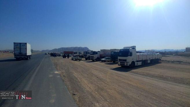 توقف بارگیری و اعتراض رانندگان و کامیونداران  + تصاویر