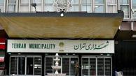 اعضای هیات مدیره سازمان حملونقل شهرداری تهران معرفی شدند