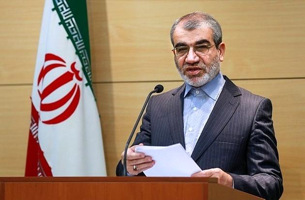 شورای نگهبان تشکیل وزارت بازرگانی را رد کرد
