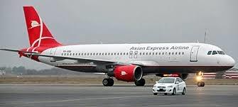 انجام چهارمین پرواز مسافری به مقصد کشور گرجستان و بالعکس
