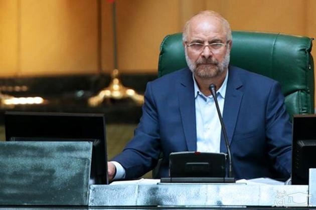 طرح مالیات بر خانههای خالی به کمیسیون اقتصادی ارجاع شد