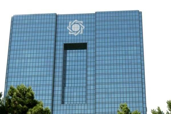 بانک مرکزی درباره ارز دانشجویی اطلاعیه داد
