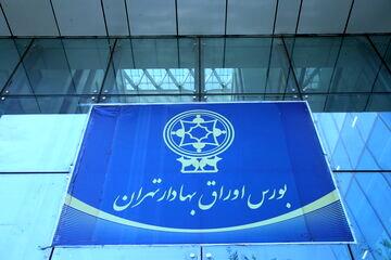 ماجرای کشف ماینر در شرکت بورس تهران چه بود؟