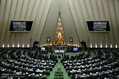جلسه غیرعلنی مجلس برای بررسی وضعیت موسسات مالی و اعتباری آغاز شد