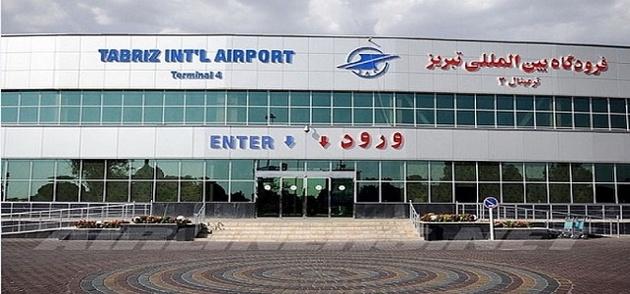 افزایش 60 درصدی پرواز خارجی از فرودگاه تبریز