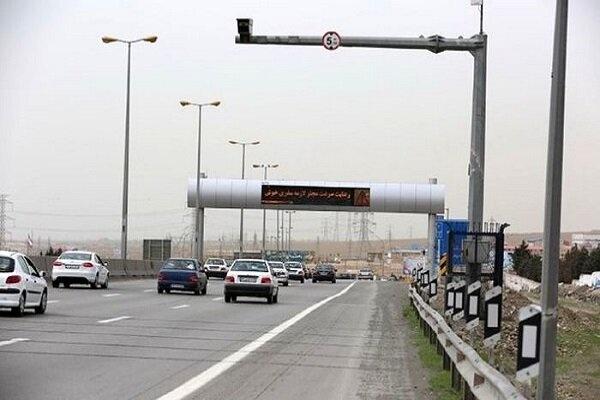 کاهش ۶.۵ درصدی تردد وسایل نقلیه در جادههای کشور