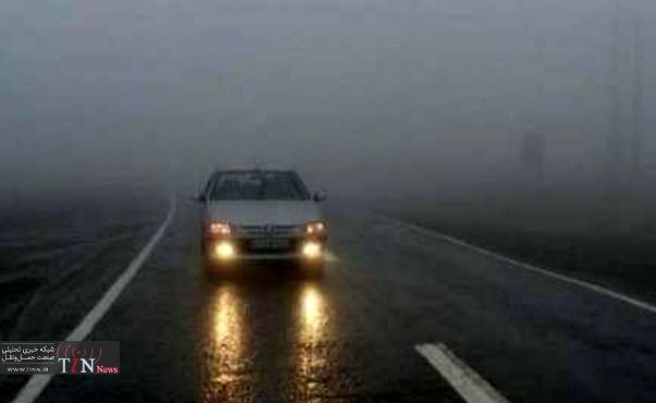 مه آلود بودن جاده های استان ایلام
