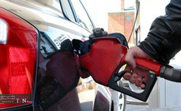 بنزین تکنرخی، گران تمام شد