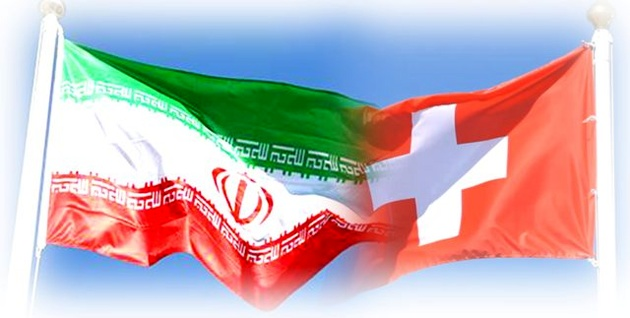کانال مالی ایران – سوییس راهاندازی میشود