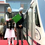 Modi launches Vande Bharat Express and orders 130 more