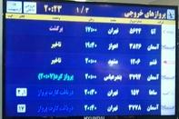 دو برابر شدن قیمت بلیت در پی لغو پرواز شیراز-تهران