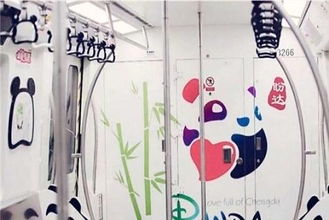 Panda train marks Chengdu Line ۳ opening
